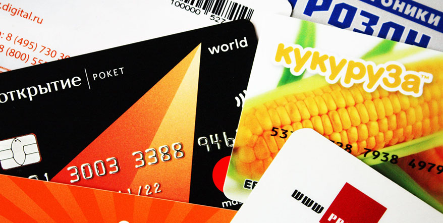 Technology Business Trends - New payment technologies